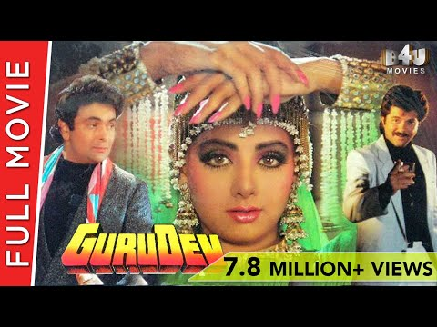 Xxx Mp4 Gurudev Full Hindi Movie Anil Kapoor Sridevi Rishi Kapoor Full HD 1080p 3gp Sex