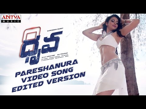 Pareshanura Video Song (EditedVersion) || DhruvaMovie || RamCharanTej, Rakul Preet || HipHopTamizha