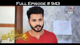 Agnisakshi - 13th July 2017 - ಅಗ್ನಿಸಾಕ್ಷಿ - Full Episode