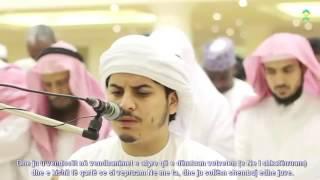 Amazing Quran Recitation - Qari Hazza Al Balushi