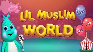 Lil Muslim For Kids (Android)