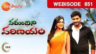 Varudhini Parinayam - Episode 851  - November 9, 2016 - Webisode