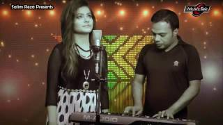 New Bangla Romantic Song Ki Nesha by MoN & Shondha Moni