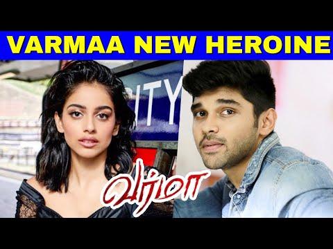 Xxx Mp4 Dhruv Vikram Gets A Bollywood Heroine In Varmaa Reshoot Bala Arjun Reddy Tamil Remake Banita 3gp Sex