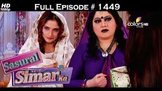 Sasural Simar Ka - 19th March 2016 - ससुराल सीमर का - Full Episode (HD)