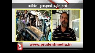 BUS DRIVER, PASSENGERS INJURED IN ACCIDENT AT RAWANFOND- MARGAO _Prudent Media Goa