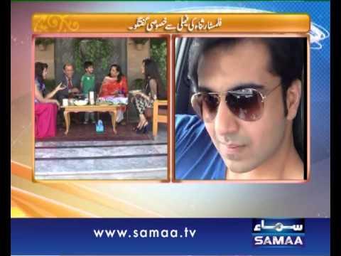 Xxx Mp4 Samaa Kay Mehmaan 13 April 2015 Samaa Tv 3gp Sex