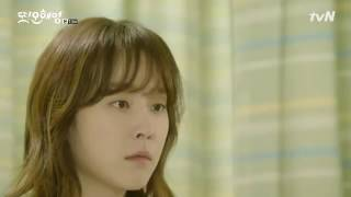 Another Miss Oh Ep. 13, PDK : i got sick because i couldn't hug you