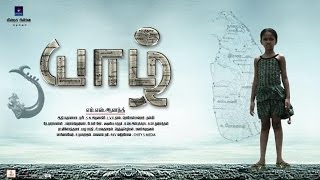 Yazh Tamil Movie Trailer