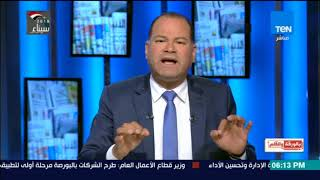 بالورقة و القلم - الديهي  مصر تسير على الطريق الصحيح فى مواجهة كل التحديات الإقليمية