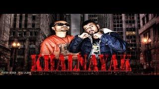 KHALNAYAK    Gmotives    Latest Punjabi Song 2017    Desi Hip Hop   