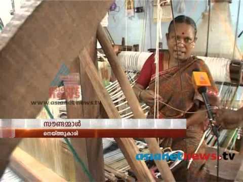 Kuthampully handloom industry :Kannadi 14th Sep 2013 part 1 കണ്ണാടി
