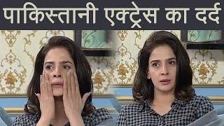 Pakistani Actress Saba Qamar feels humiliated because of Pakistan's Poor Image। FilmiBeat