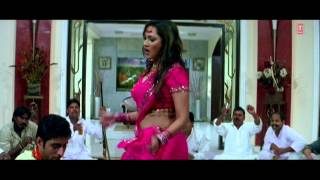 Hamra Marad Se Kuchhau [ Bhojpuri Hot Item Video Song ] Title Video Song