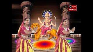 Rekha Rathod | Koyala Dungre Betha Maa | Har Siddhi Maa Ni Chundadi