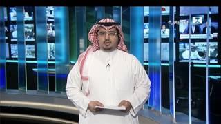 مؤسسة النقد العربي: بدء التطبيق الإلزامي لضوابط التسعير المحدثة للتأمين على المركبات السبت المقبل