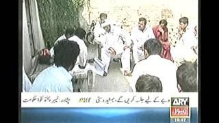 Bhakkar Report By Abbas Khan Girl Kidnap