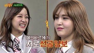 [선공개] 아이오아이 미친 전투력!
