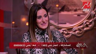 """شاهد رد أمينة خليل على السؤال المعتاد """"مش خايفة قطر الجواز يفوتك؟"""""""