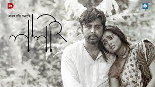 Lalai | লালাই | Afran Nisho | Tanjin Tisha | Bangla Eid Drama 2018