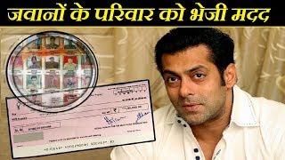 सलमान ने जवानों के परिवार को दी बड़ी रकम, लोग कर रहे हैं तारीफें | Salman Khan | Bollywood News