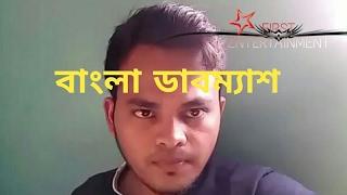 Funny Bangla Dubmash...n
