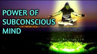 যা চান তাই পাবেন। Power Of Subconscious Mind। Mind Power Bangla।