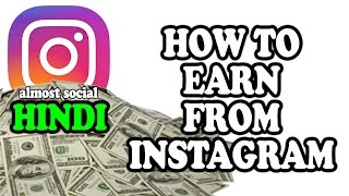 [HINDI] How to Earn Money from INSTAGRAM