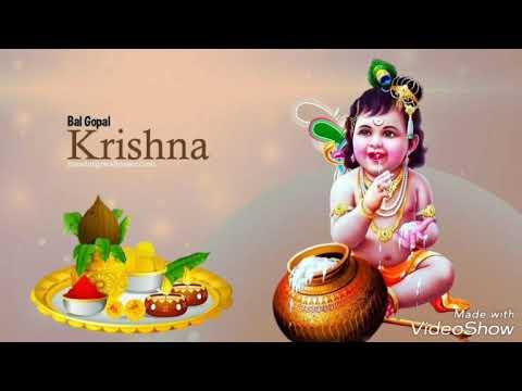 Xxx Mp4 Whatsapp Krishna Bhajan Status For Whatsapp Download Link In Description 3gp Sex