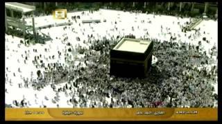 NO ONE TV LIVE .... : مباشر : قناة القرآن الكريم .. مكه المكرمه