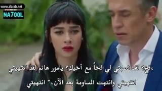 مسلسل لن اتخلى ابدا الحلقة 49 مترجمة