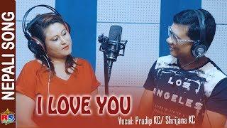 New Modern Song-2018 || I love you || by Pradip KC/ Shrijana KC | Bishan Manandhar