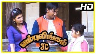 Jambulingam 3D scenes   Gokulnath and Baby Hamsika miss Sukanya   Anjena