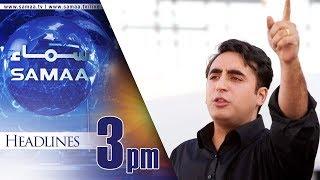 Samaa Headlines | 3 PM | Samaa TV | 20 Aug 2017