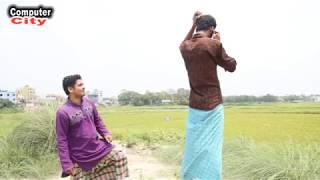 বাংলা নাটক ২০১৮/নাডা মফিজ/ দম ফাটানো হাসির নাটক।কমেডি কারে কয়!!! হা..হা..হা