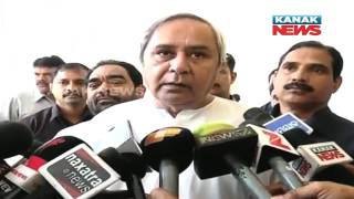 Odisha CM Naveen On Budget Session Of Assembly