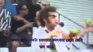 ittadi football with subtitle