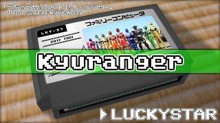 LUCKYSTAR/宇宙戦隊キュウレンジャー 8bit