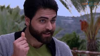 مسلسل قسمة و حب الحلقة 8 الثامنة    Qossmeh wa hob HD