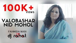DJ Rahat feat. Fahmida Nabi - Valobasar Nid Mohol (official video)