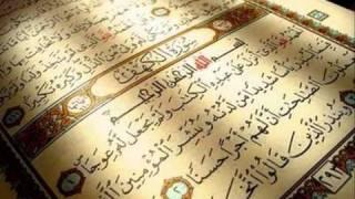 الشيخ نبيل الرفاعي   سورة الكهف   كامله