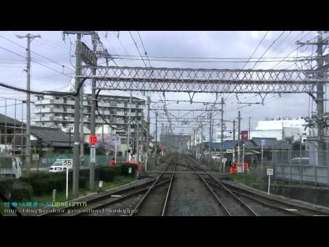 Wakayama to Osaka, Japan Train Cab Video HD