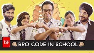 Bro Code in School   Exam Special   The Screen Patti