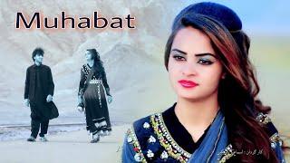 Baktash Angar - Mohabbat Kar OFFICIAL VIDEO HD