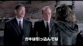 映画『メン・イン・ブラック3』オリジナル予告編