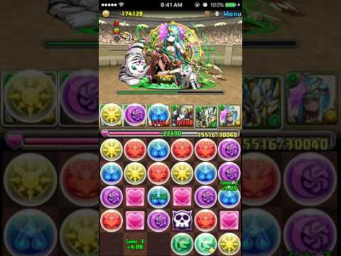 Xxx Mp4 Puzzle And Dragons Reincarnated Parvati Arena 1 Clear 3gp Sex