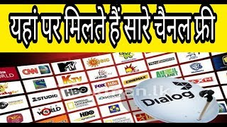 HD Satellite, Indian TV Channel /2018,@ 45e daylog