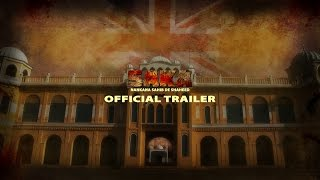 SAKA - Nankana Sahib De Shaheed ● Official Trailer ● Punjabi Movie 2016