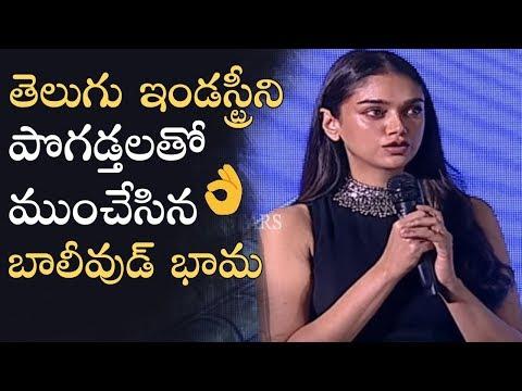 Xxx Mp4 Actress Aditi Rao Hydari Speech Antariksham Movie Trailer Launch Manastars 3gp Sex