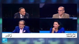 جمال خاشقجي: لغز الاختفاء